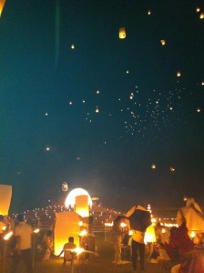 This is a photo of lanterns in the sky!