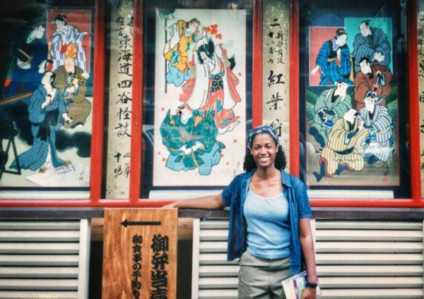 Me. Japan. 2000